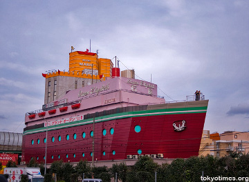 The Queen Elizabeth Love Hotel