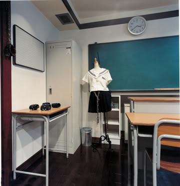 School Classroom Love Hotel